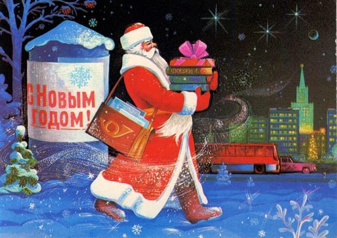Какими были советские новогодние утренники