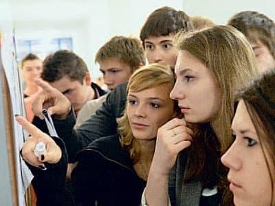 Объявлены результаты ЕГЭ по обществознанию и химии (+1 видео)