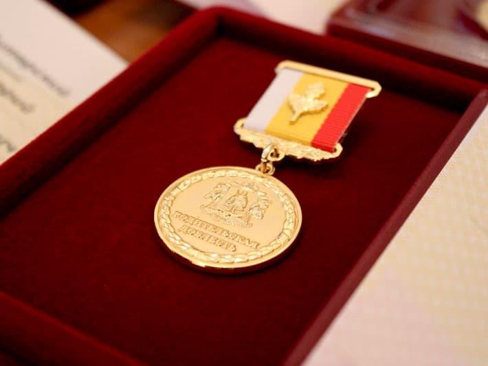 В Башкирии появится новая медаль для родителей