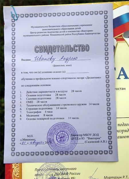 """фото военная игра """"Зарница"""""""