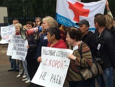 Работники уфимской скорой помощи вновь объявили голодовку