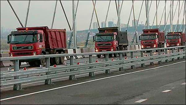 В Новосибирске состоялось открытие моста длиной два километра