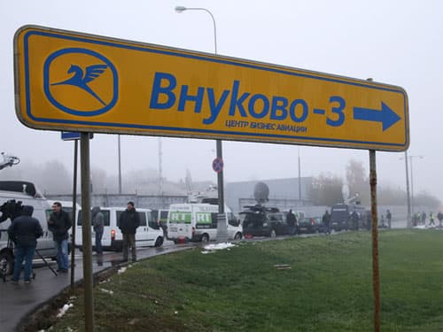 Главным подозреваемым в крушении самолета во Внукове на данный момент считается водитель снегоуборщика