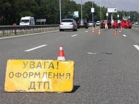 Члены избиркома Украины попали в страшную аварию