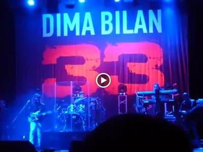 Билану стало плохо на концерте (видео)