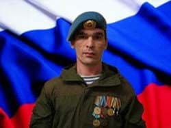 В Донбассе погиб брат известного актера Дмитрия Дюжева