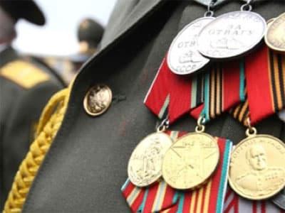 В честь 70-летия Победы  Башкирия выделит на пособия ветеранам 6 млн. рублей