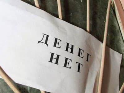 В Бирске работникам одного из предприятий задержали зарплату