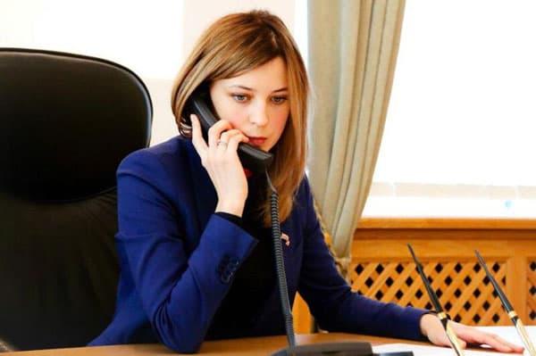 фото Поклонская