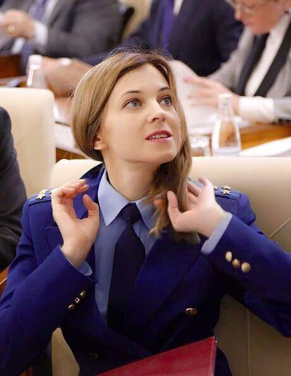 фото Наталья Поклонская