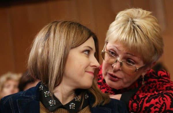 фото прокурор Крыма Наталья Поклонская