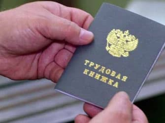 Рынок труда в России переживает депрессию