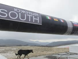 Евросоюз решил самостоятельно строить газопровод между Восточной и Центральной Европой