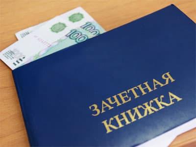 За сдачу экзамена преподаватель одного из колледжей Уфы вымогала у студентов деньги