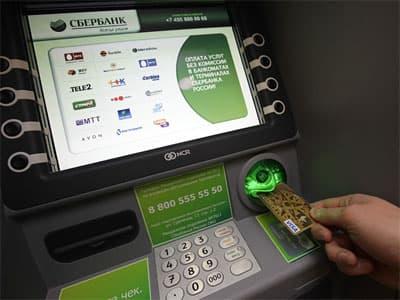 Сбербанк опроверг информацию о введении ограничения на выдачу наличных
