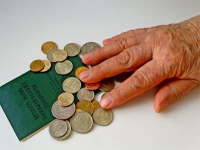 Банк России отобрал первую шестерку негосударственных пенсионных фондов