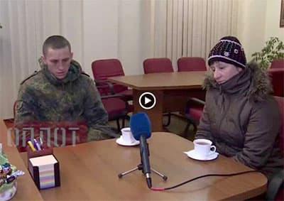 Захарченко и мать пленного солдата ВСУ (1 видео)