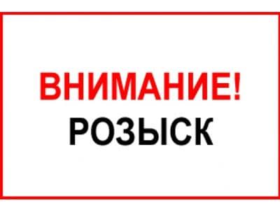 В Башкирии разыскивают серийного маньяка