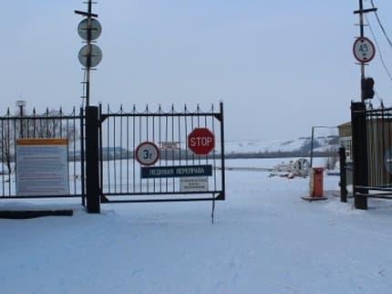 В Караидели открылась первая ледовая переправа