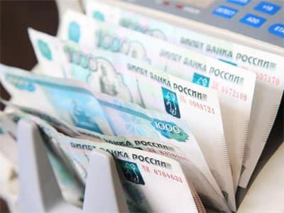 В Башкирии на повышение зарплаты бюджетников направят более 3,9 млрд рублей