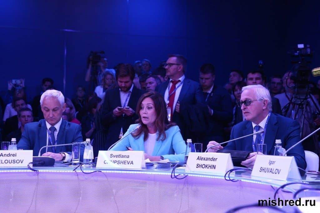 ПМЭФ-2017: Башкортостан вошел в ТОП-15 Национального рейтинга состояния инвестиционного климата
