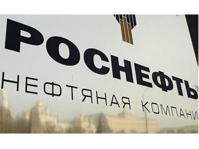 Республика Башкортостан и «Роснефть» укрепляют сотрудничество