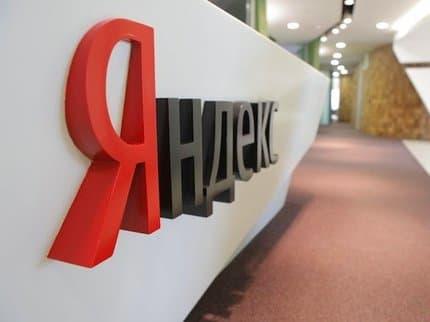 Офис «Яндекса» был эвакуирован вскоре после визита Путина