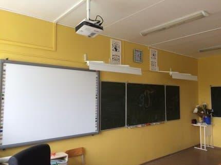 11 школ Башкирии вошли в рейтинг лучших по стране