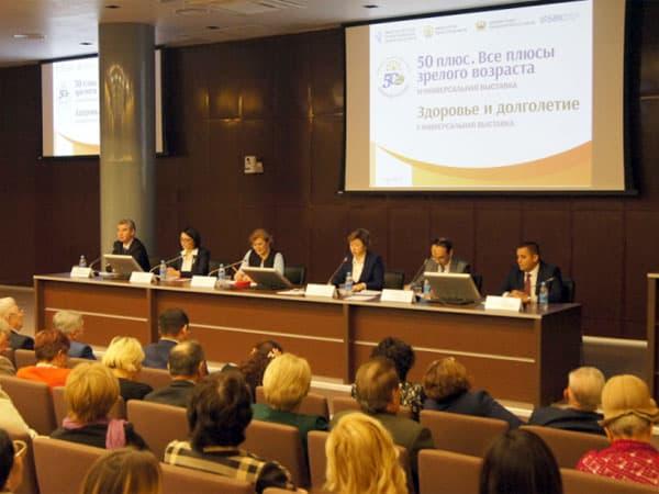 Минздрав Башкирии представил на форуме проект «Территория заботы»