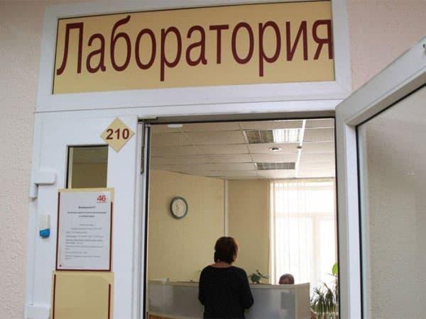 В одном из районов Башкирии медперсонал боится остаться без работы