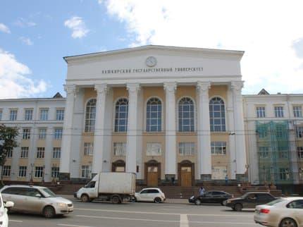 Глава Башкирии предложил заняться строительством кампуса возле БашГУ