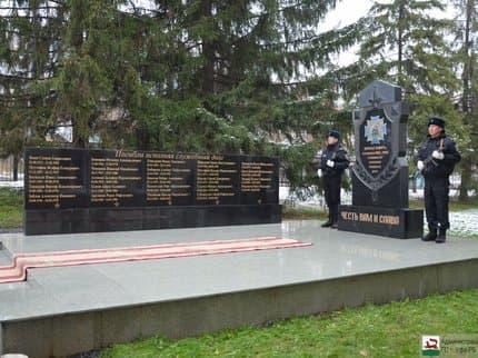 В Уфе открыли мемориальные плиты погибшим на службе сотрудникам МВД