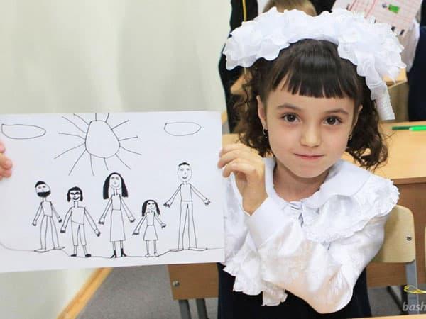 Рустэм Хамитов объявил 2018 год в Башкортостане Годом семьи