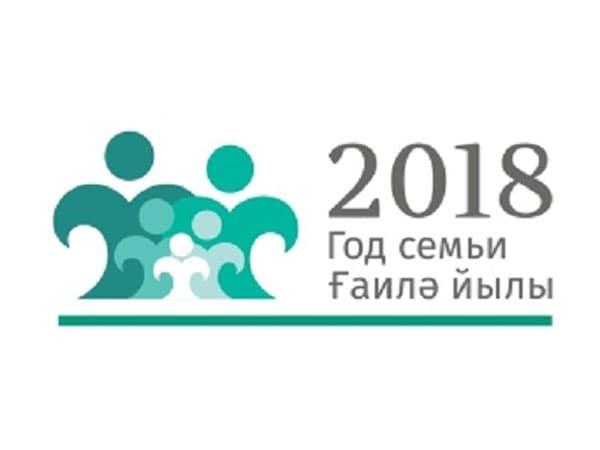 В Башкортостане утверждена эмблема Года семьи