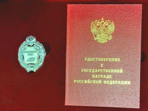 Владимир Путин наградил двоих врачей из Башкирии