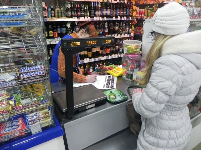 В Башкирии изменятся правила продажи алкоголя