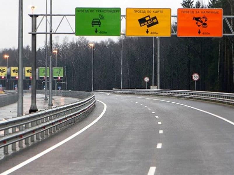 В ближайшее время в Башкирии появится пять платных дорог