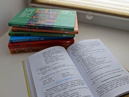 В Башкирии примут закон о бесплатной выдаче школьно-письменных товаров первоклассникам
