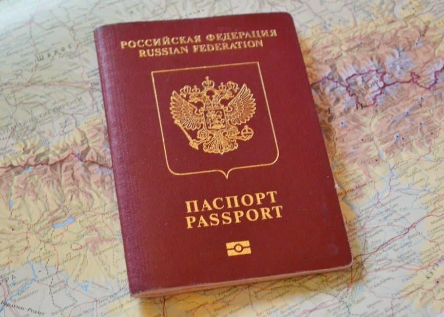 В Башкирии МФЦ станут выдавать загранпаспорта и водительские права