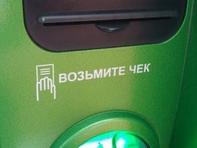 Предпринимателей Башкирии предупредили о переходе на онлайн-кассы