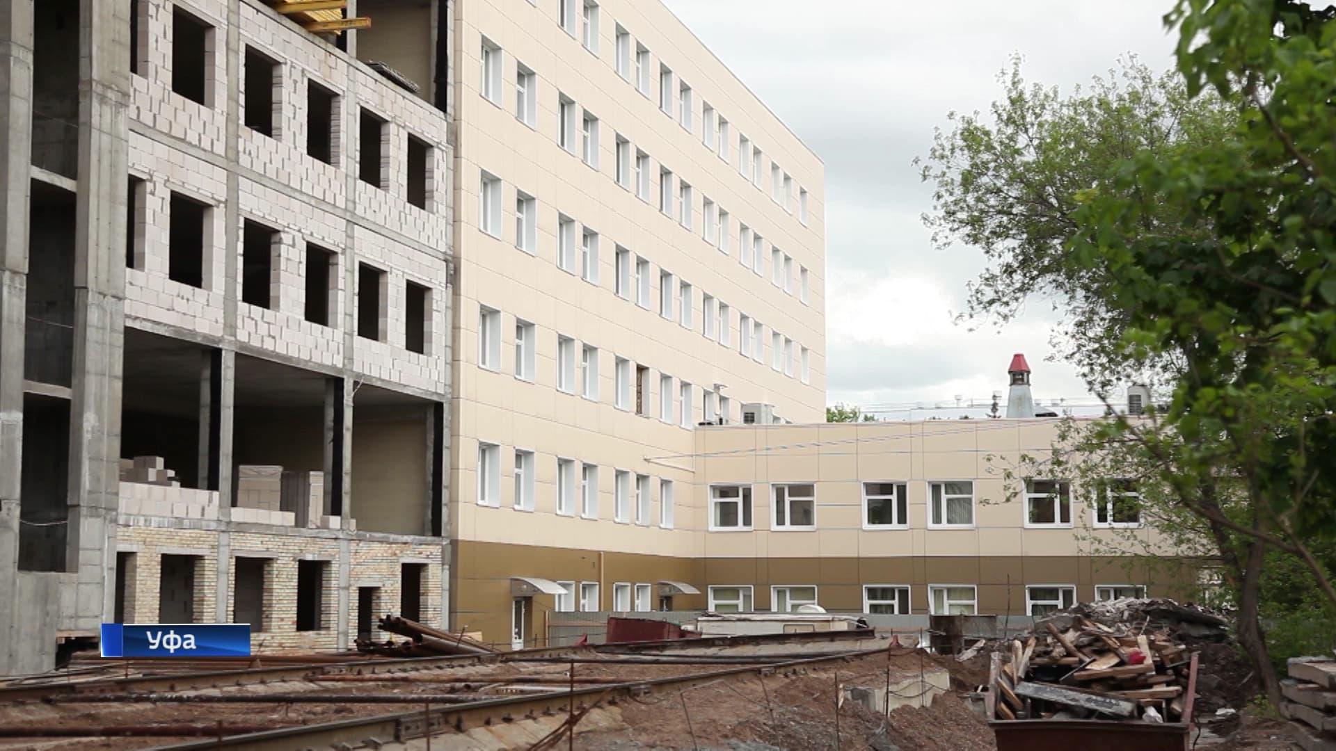 В Башкирии продолжают строить объекты к 100-летию республики