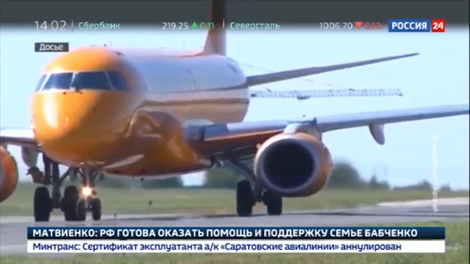 Десятки уфимцев не могут вернуть деньги за авиабилеты «Саратовских авиалиний»