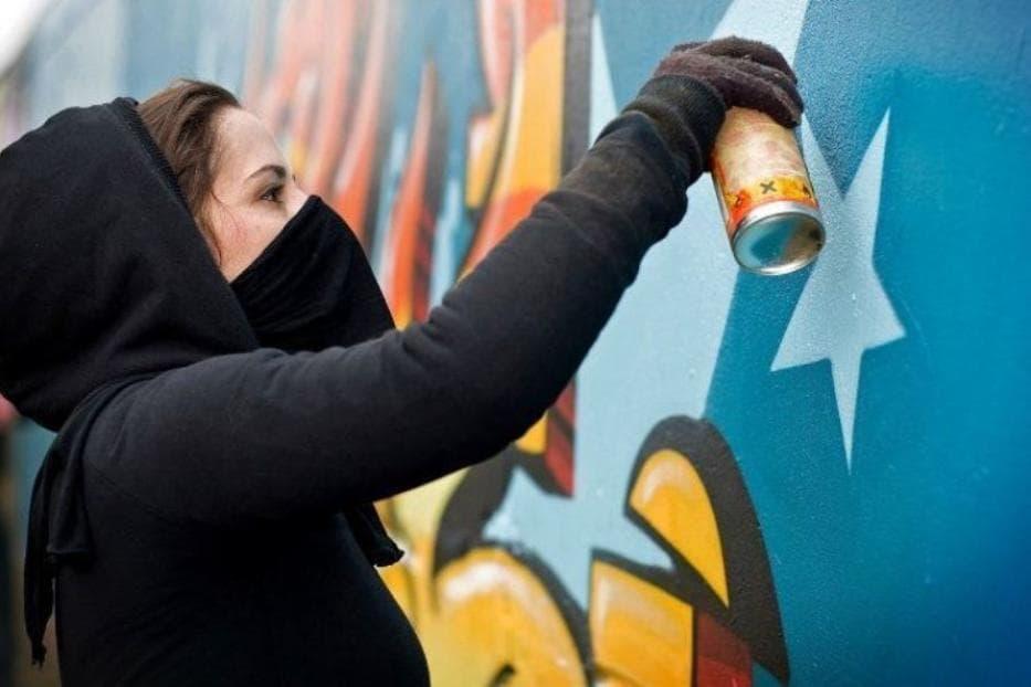 В Уфе пройдет финал конкурса граффити, посвященного Году семьи в Башкирии