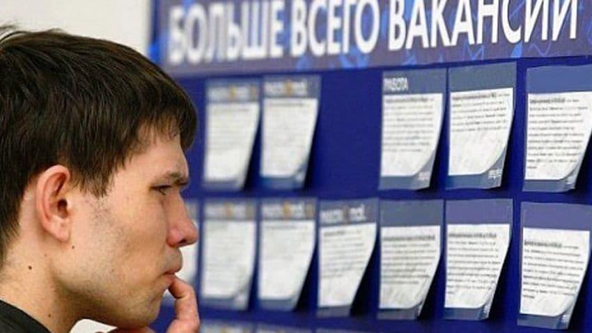 В Башкирии зафиксирован самый высокий уровень безработицы в ПФО