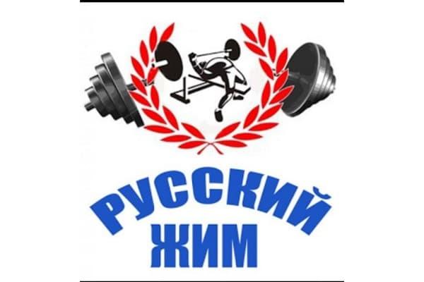 В уфимском парке пройдут соревнования по Русскому жиму