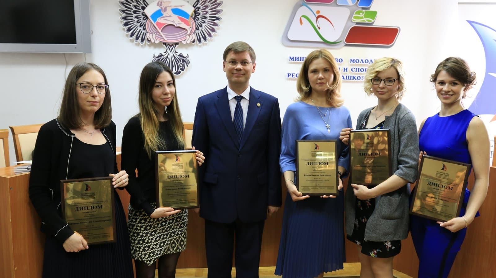 В Башкортостане наградили молодых учёных