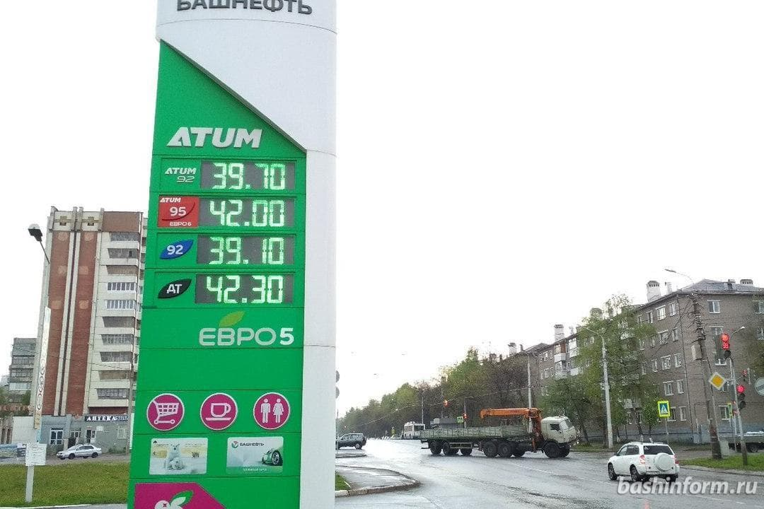 В Правительстве России прокомментировали возможность роста цены на бензин до 100 руб. за литр