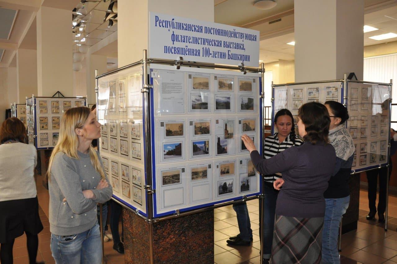 В Уфе открылась филателистическая выставка, посвященная 100-летию республики