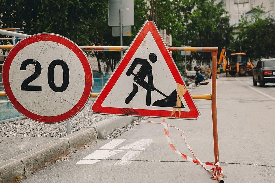 В Уфе на дорогах ограничат движение транспорта до октября