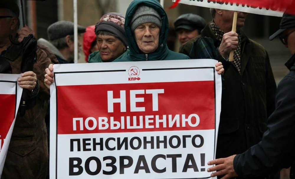 В Уфе профсоюзам запретили проведение митинга против пенсионной реформы